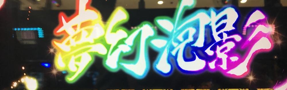 長野市ガールズバー CAFE & BAR ハピネス かえでの「かえでのブログ」