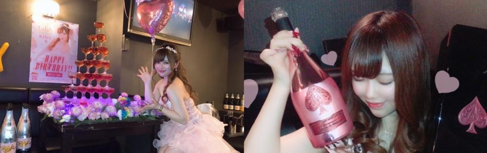 新潟駅前キャバクラ Club Lalah 莉 奈の「2月24日で卒業します!☆彡」