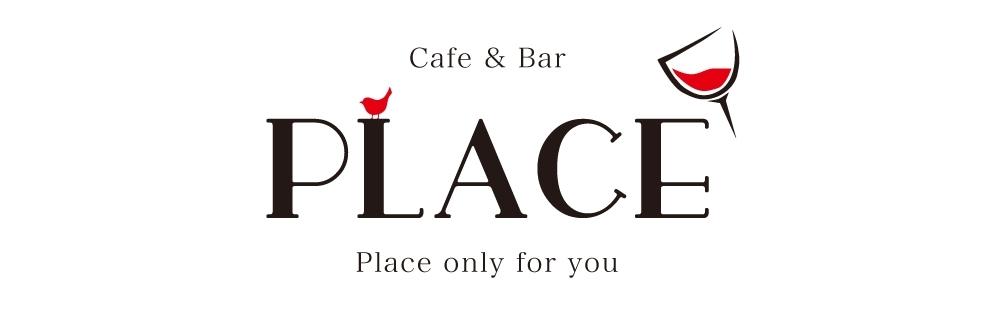 新潟市秋葉区ガールズバー Cafe&Bar Place みらいの「みらいのブログ」