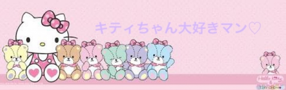 新発田市キャバクラ porta まゆの「☆まゆぶろぐ☆」