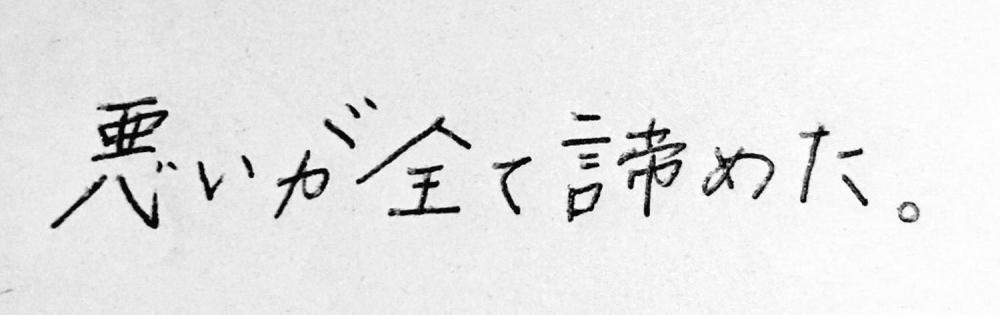 新発田市キャバクラ porta るなの「るなのブログ」