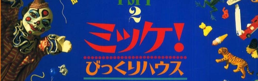 新潟駅前キャバクラ Lune LYNX SARIMOの「LYNXのガールですう」