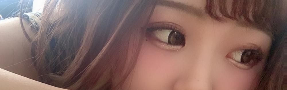 新潟駅前ガールズバー Lepus futabaの「ふたのきまぐれblog(●´ω`●)」