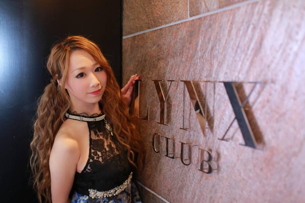 のカバーガールグラビア Lune LYNX あいか() 11枚目