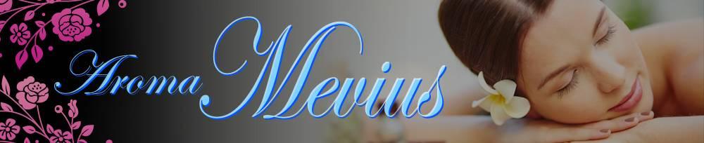 新潟中央区メンズエステAroma Mevius(アロマ メビウス)からのお知らせ