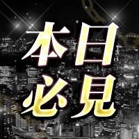 新潟デリヘル 新潟奥様club LUX(ラックス)(ニイガタオクサマクラブラックス)