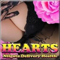新潟デリヘル HEARTS(ハーツ)