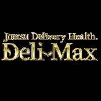 上越デリヘル Deli-max(デリマックス)
