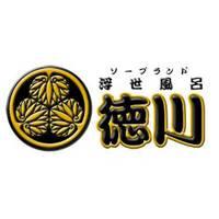 新潟ソープ 浮世風呂徳川(ウキヨブロトクガワ)
