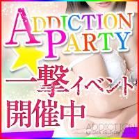 新潟デリヘル addiction(アディクション)