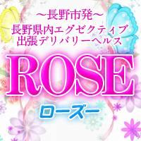 長野アジアン・外国人 ROSE(ローズ)