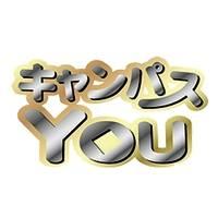 長野ピンサロ キャンパスYOU(キャンパスユー)
