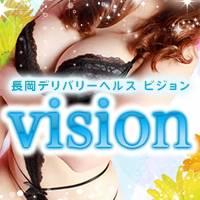 長岡デリヘル 長岡デリヘル vision(ナガオカデリヘルヴィジョン)