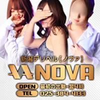 新潟手コキ NOVA(ノヴァ)