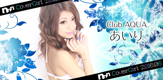 Club AQUA: