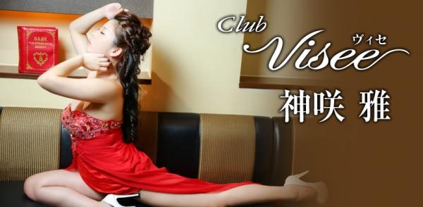 club visee:華 依 李  雅 様