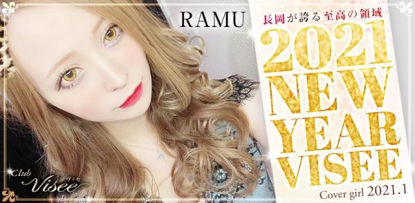 club visee:RAMU