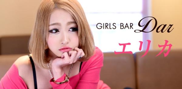 GIRLS BAR Dar:えりか
