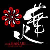 権堂キャバクラ クラブ華火−HANABI−
