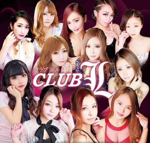 高田スナック Club L