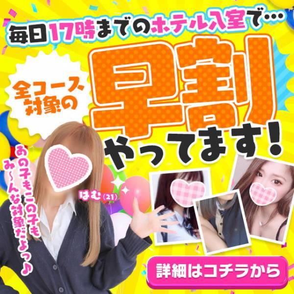 新潟手コキ 超素人専門店ぴゅあCECIL