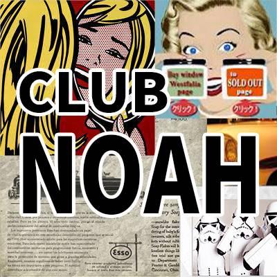 袋町スナック CLUB NOAH