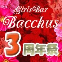 新潟駅前ガールズバー Girls Bar Bacchus新潟駅前店