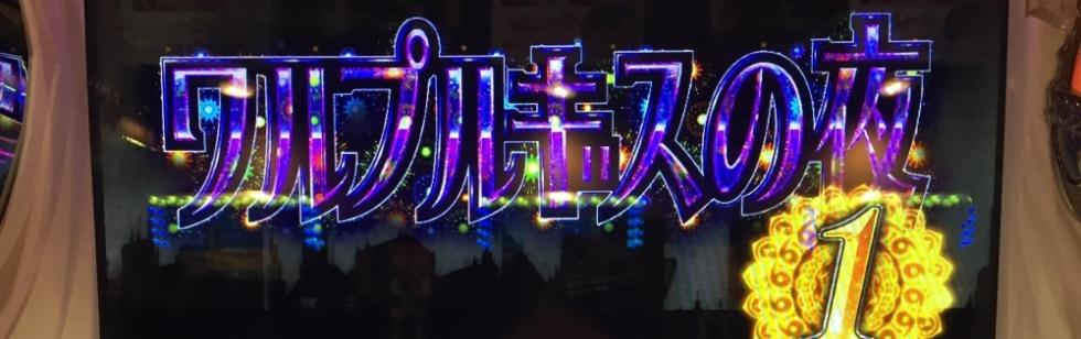 長岡手コキ押忍!OL嬢 長岡店(オスオーエルジョウナガオカテン) 柊みほ(23)のブログカバー画像