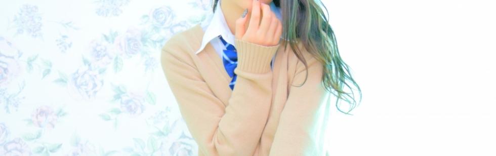 三条手コキCECIL三条店(セシルサンジョウテン) 妹】 みるく(19)のブログカバー画像