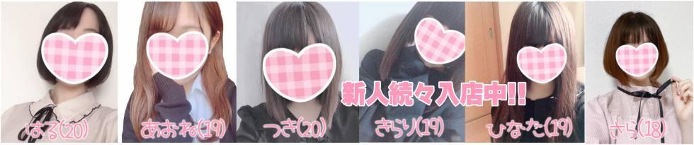 超素人専門店ぴゅあCECIL(チョウシロウトセンモンテンピュアセシル) 新潟市/手コキ