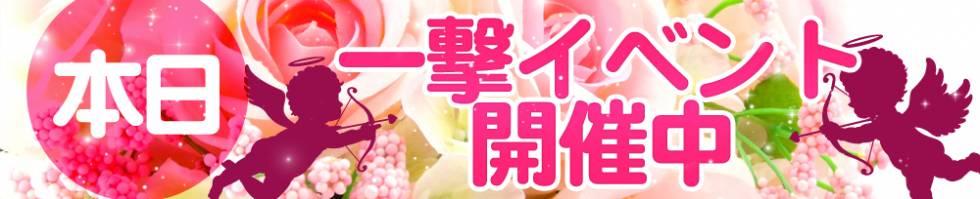 ぽっちゃり天使(ポッチャリテンシ) 長岡市/デリヘル