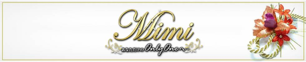 Mimi(ミミ) 長岡市/デリヘル