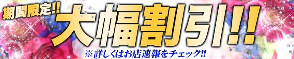 厳選奥様専門 セカンドラブ(ゲンセンオクサマセンモンセカンドラブ) 新潟市/人妻デリヘル