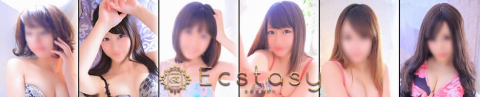 Ecstasy(エクスタシー) 新潟市/デリヘル