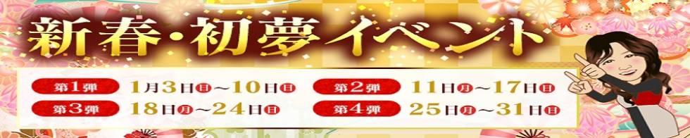 五十路マダム新潟店(カサブランカグループ)(イソジマダムニイガタテン) 新潟市/人妻デリヘル