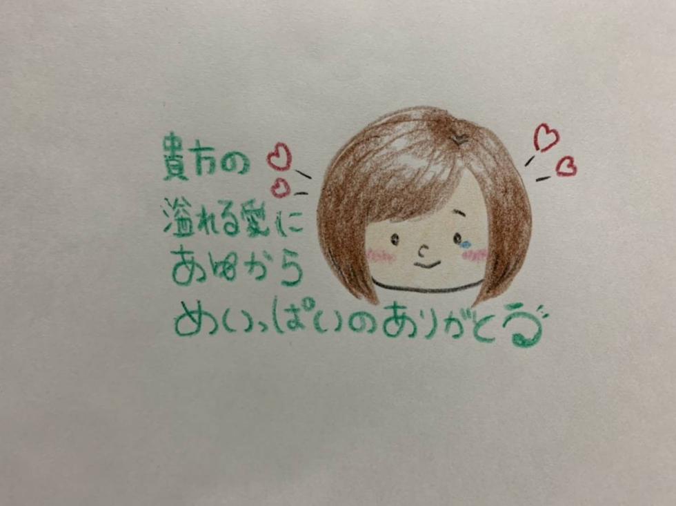 【P】あゆさん(人妻楼 長岡店)メッセージ