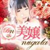 新潟デリヘル 美嬢niigata(ビジョウニイガタ)