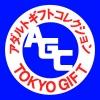 大人のおもちゃ 東京ギフト