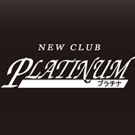 New club PLATINUM