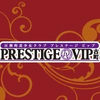 PRESTIGE VIP
