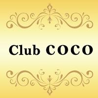 新潟駅前キャバクラClub COCO(クラブココ)