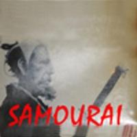 本寺小路居酒屋・バーSAMOURAI(サムライ)