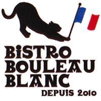 殿町その他業種BiSTRO BOULEAU BLANC(ビストロ ブロブラン)