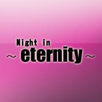 殿町スナックNight in 〜 eternity 〜(エタニティ)