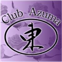 古町クラブ・ラウンジclub 東(クラブ アズマ)