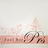 権堂スナックfeel bar prs(フィールバー・プレ)