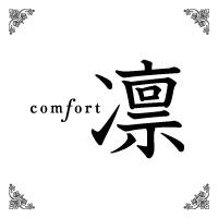 古町クラブ・ラウンジcomfort凛(コンフォートリン)