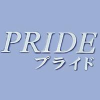 上田キャバクラPRIDE(プライド)