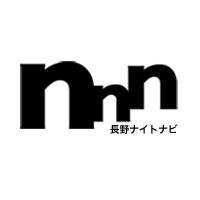 松本駅前その他業種長野ナイトナビ編集部(ナガノナイトナビヘンシュウブ)