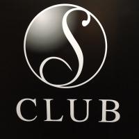 本寺小路キャバクラClub S(クラブ エス)
